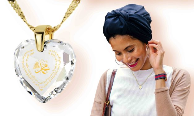 Ayatul Kursi Jewelry: precious gift for Muslims